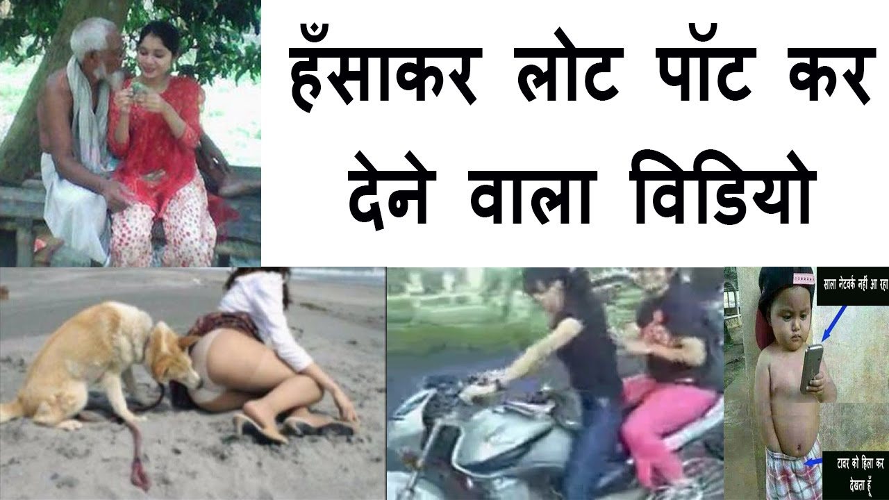 sex video hindi